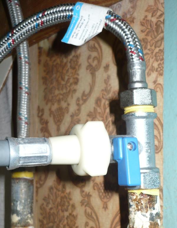 Подключение отвода к стиральной машине